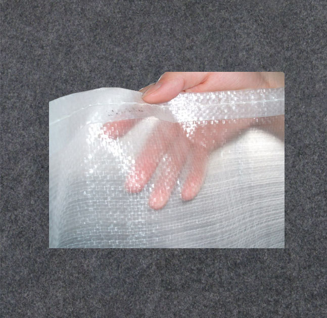 Printing pp woven white transparent empty sack