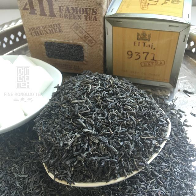 الشاي الأخضر تشونمي الصين بسعر المصنع بالجملة المغرب الجزائر مالي موزمبيق غارنر Buy تشونمي الشاي السموم التخسيس أفضل بيع الصينية الشاي الأخضر Product On Alibaba Com