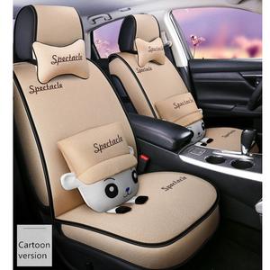 Cartoon Frog Famliy Front Seat Covers 2 Pc,Car Seat Covers Front Seats Only Universal Fit,SUV /& Truck