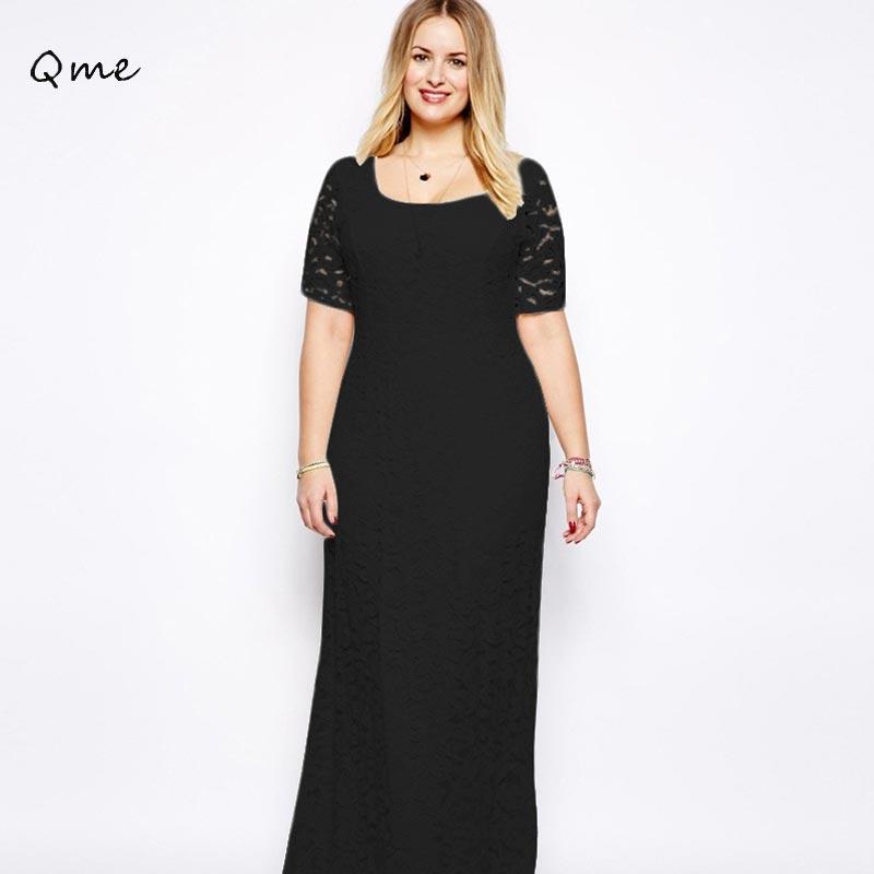 robes de mode achat robes grandes tailles. Black Bedroom Furniture Sets. Home Design Ideas