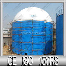 Digester Tank, Biogas Storage Tank With PVC Coated