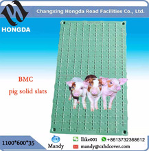 BMC solid slats/BMC pig farm Floor/cow Pig pasture Farming equipment
