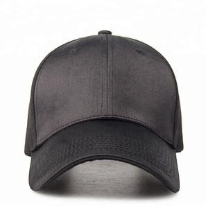 77508d82b9d Silk Baseball Cap Wholesale