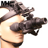 Military Gen3 Helmet Night Vision Goggles