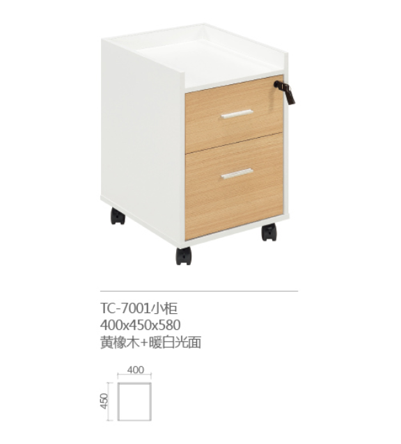 2 drawer file cabinet wheels_yuanwenjun 2 drawer file cabinet on wheels