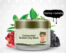IN STOCK Deep Cleansing Carbonated Carbon Bubble Clay Mask 100g