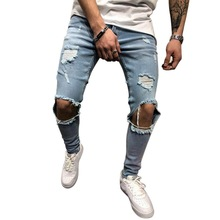 <span class=keywords><strong>Mannen</strong></span> Casual Skinny <span class=keywords><strong>Jeans</strong></span> <span class=keywords><strong>Broek</strong></span> Hoge Taille Solid Denim Potlood <span class=keywords><strong>Jeans</strong></span> Verontruste Ripped <span class=keywords><strong>Jeans</strong></span> Knie Gaten Voor Jeugd <span class=keywords><strong>Mannen</strong></span>
