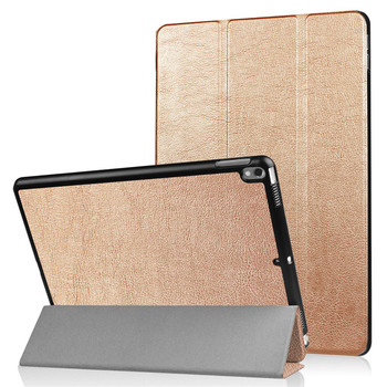 Slim Lightweight Smart Shell Stand Cover Frosted Back Three Fold For Apple iPad air 3 10.5 Leather case Anto Wake/Sleep function