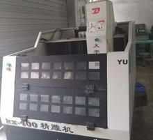 Used Processing Machine Shenzhen DAYU Single Headed CNC Engraving and Milling Machine