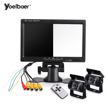 "7 ""TFT LCD 폭 스크린 Car Rear 뷰 System Backup Color HD Monitor + 밤 Vision 역전 카메라 Kit"