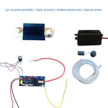 0-1 г генератор озона с кварцевой трубкой, выход озона, регулируемый с потенциометром + дополнительный аксессуар + бесплатная доставка(Китай)