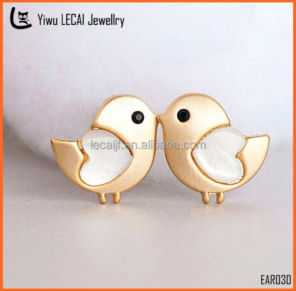 Fashion Cute Gold/Silver Baby Chick/Bird Stud Earrings, Little Animal Jewelry