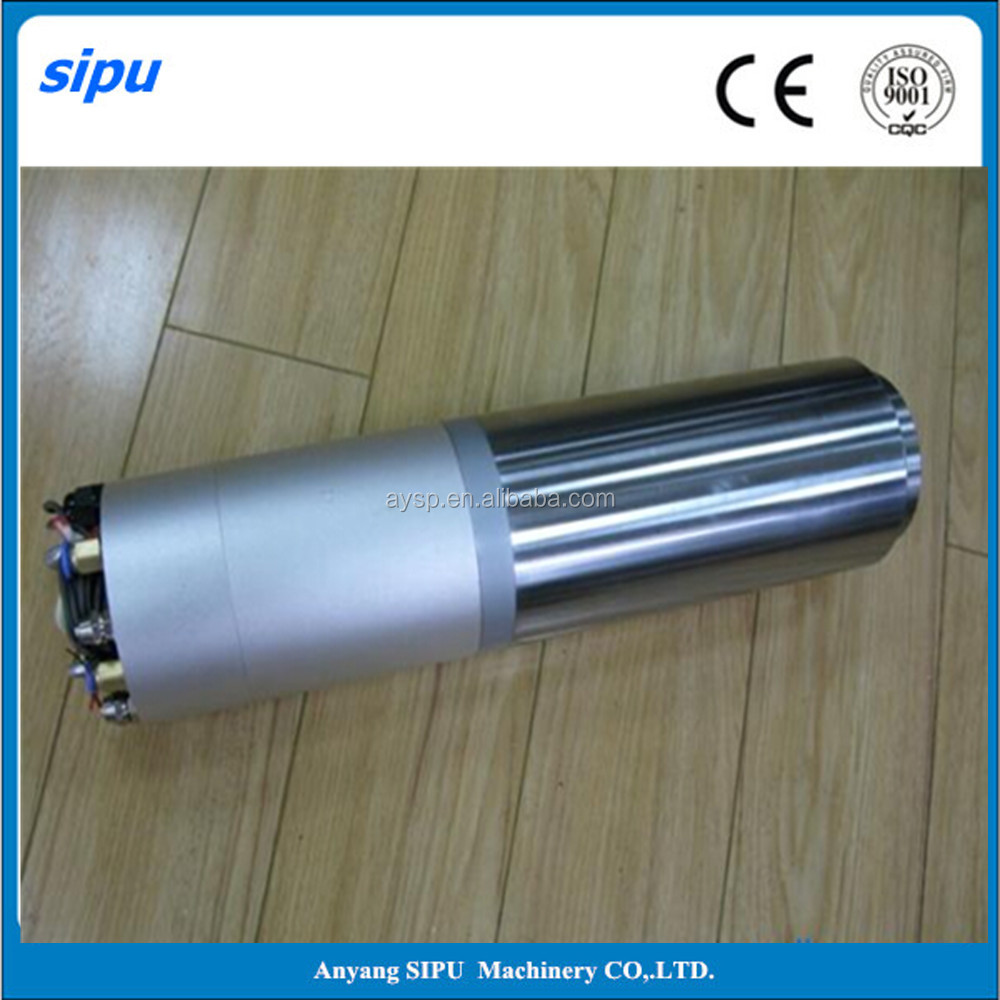 Low speed atc spindle motor with price