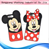 Phone protector: 3D animal shape silicone mobile phone case for htc one v