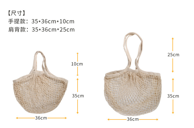 Portable Supermarket cotton Vegetables mesh bag for fruit