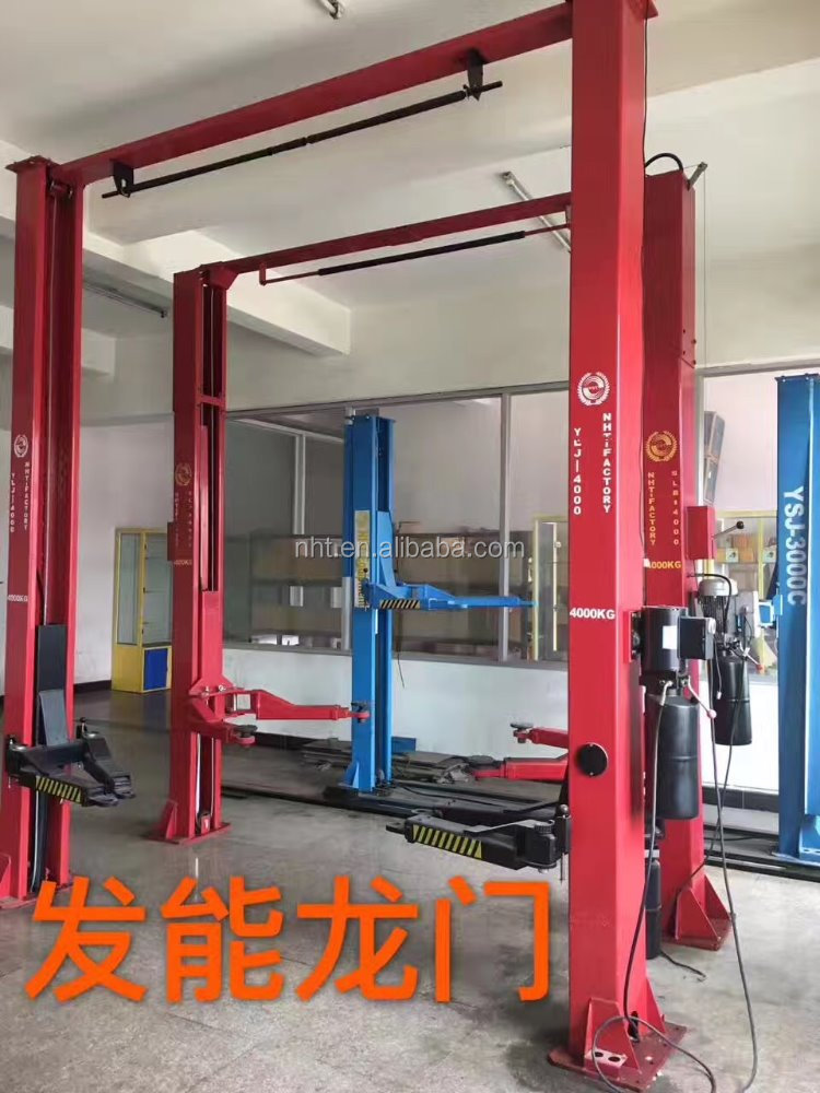NHT Factory Price Gantry Two Post Car Elevator Lift With CE Certificate
