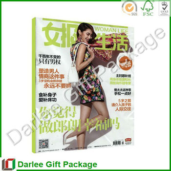 Adult Magazine Download 81