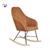 Living room chairs lounge metal designer wooden modern armchair rocking chair