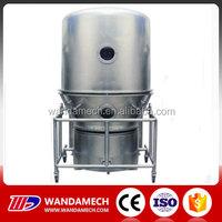 GFG200 Fluid bed dryer/ fluidized bed dryer/ fluidised bed dryer for sale