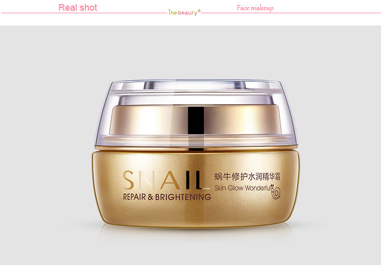 ผู้ผลิต Natural Snail Serum Cream