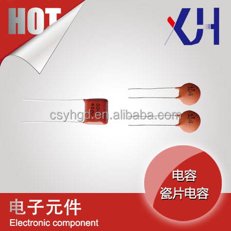 china supplier sell small electronic components