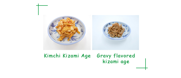 High quality Japanese snacks food roasted sushi recipe gravy flavored kizami