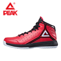 PEAK SPORT Men Basketball Shoes Breathable Comfortable Sports Ankle Boots Athletic Training Durable Rubber Outsole Sneakers