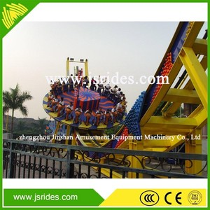 Outdoor rides amusement park magic bowl/flying UFO ride