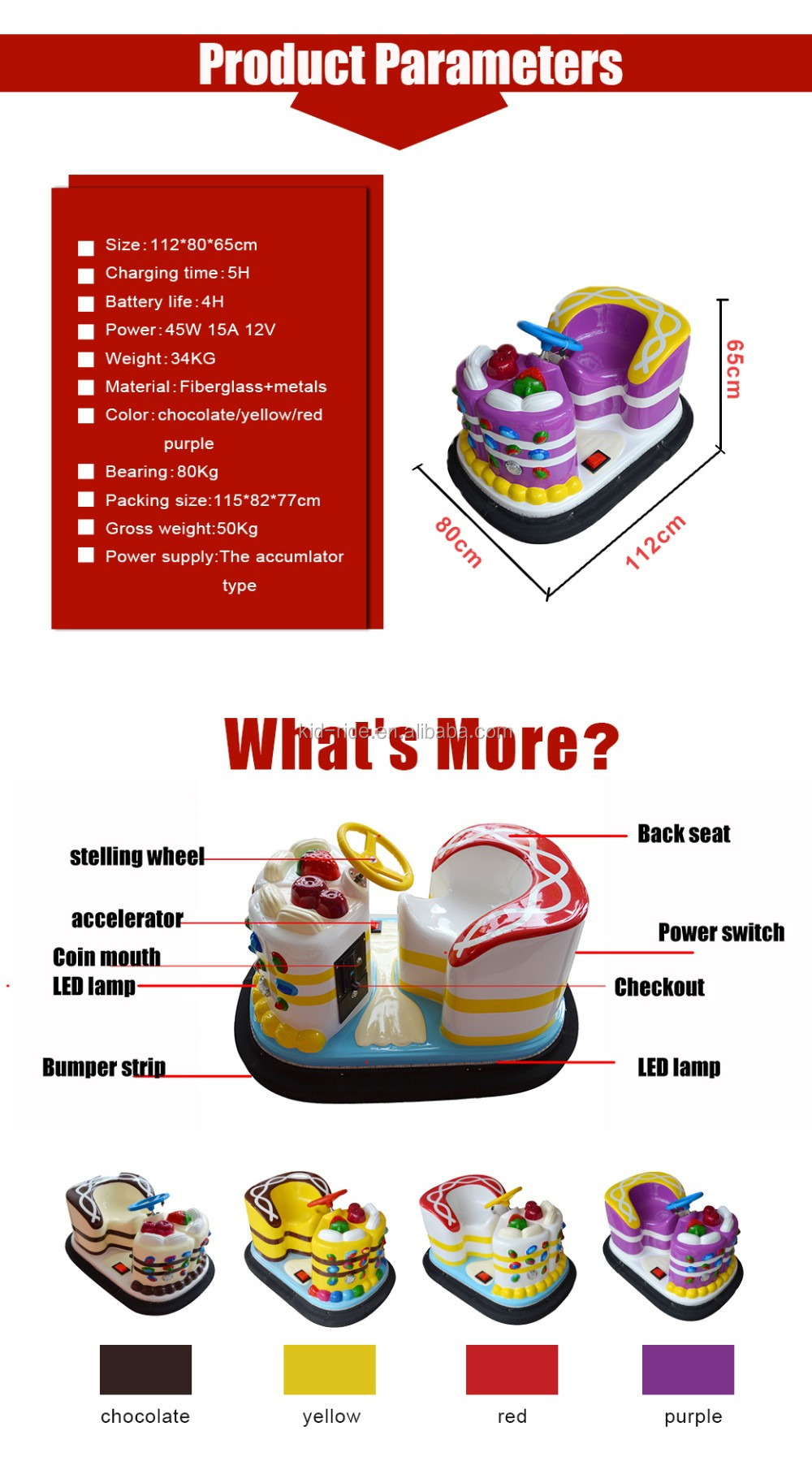 China Manufacturer Fiberglass Electric Battery Kids Cake Bumper Car for Earning Money