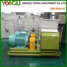 YONGLI Machinery best poultry feed grinding machine