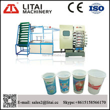Good quality multi colors cup offset printer suitable for plastic water cups