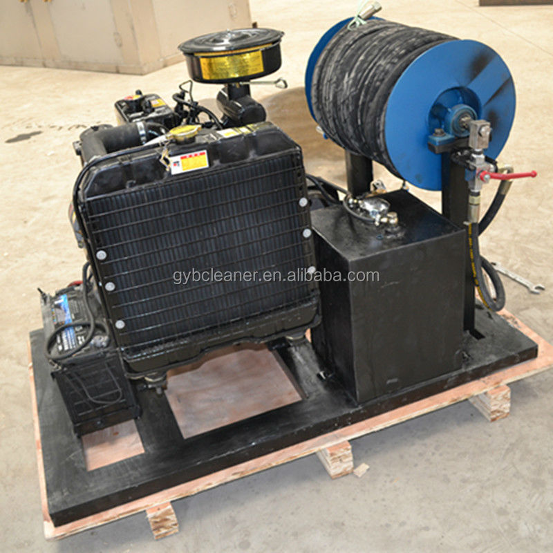 water jet drain cleaning machine sewer drain cleaning machine