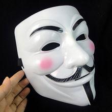 Halloweenská maska Anonymous