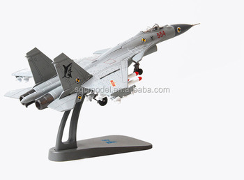 1:100 scale J-15 jet engine aircraft Airplane model