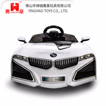 Simulation Sports Car Electric Children Ride on Toy 2.4G Remote Control & Swing Fashion Gift for Big kids