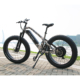 Drop shipping electric fat tyre bike variable speed 26 inch electric bike