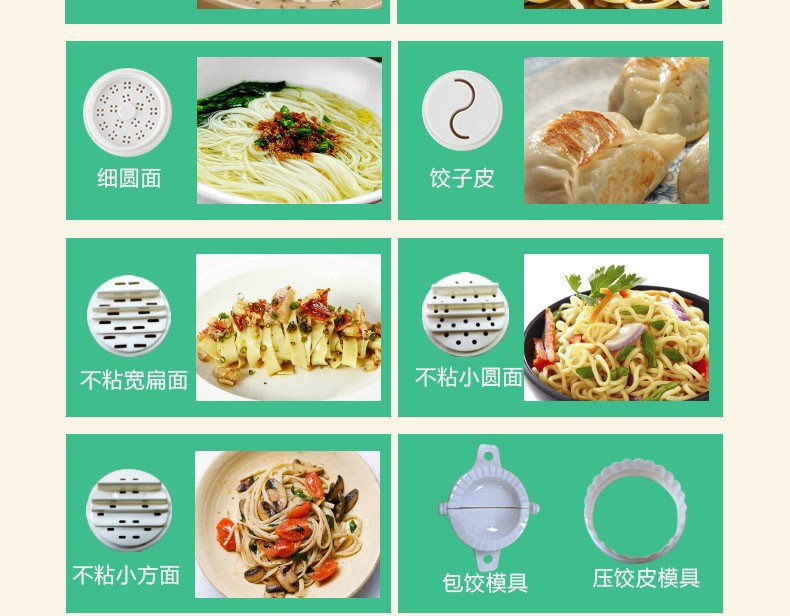 160W Multi-Function Fully Automatic Home Noodle Machine Small Electric Press Surface Dumpling Skin Machine