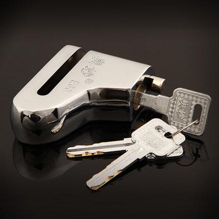 Сплав 7 мм серебряный мотоцикл замок замок mtb эклектичный скутер колеса дисковый тормоз блокировка доступа вор