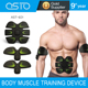 2017 hot selling muscle stimulator gel with CE^Rohs