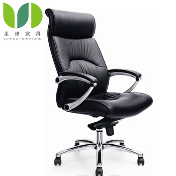 Energy Pod Design Office Chair Electric Adjule