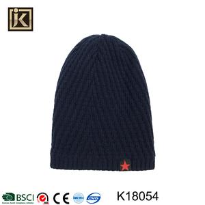 7b871b0dc8196c Supreme Beanie Knitted Hat, Supreme Beanie Knitted Hat Suppliers and  Manufacturers at Alibaba.com