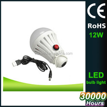 12w small battery operated led light,led rechargeable emergency light,automatic led emergency light