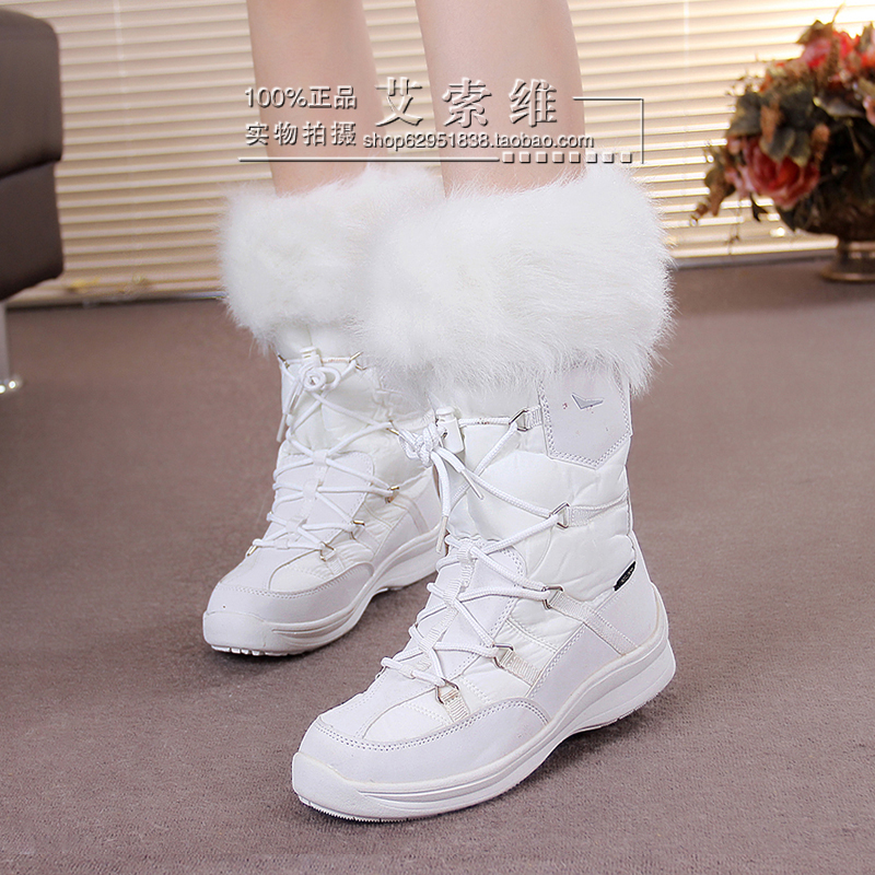 Womens Snow Boots Clearance Cr Boot