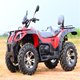 500CC Utility ATV 4X4 EEC Approval for sale