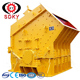 used stone ore limestone crusher mobile impact crusher plant price