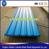 Corrugated Steel Sheet Material Tile Roof Shingles