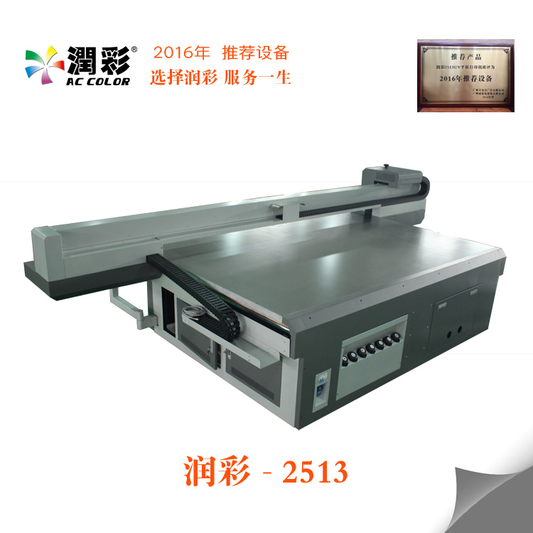 Best Business Card Printing Machine, Best Business Card Printing ...