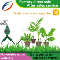 adjustable spray ground insert suit for plant automatic watering system