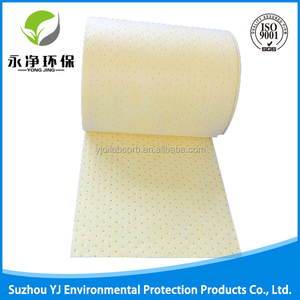 Lower Price Quick Easy Clean Super Absorbent Polymer / Chemical Absorbent Roll