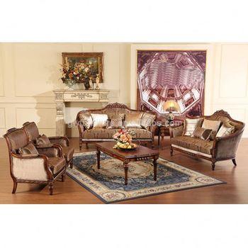 Antique Sofa Set Designs India